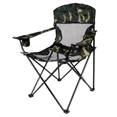 Cadeira Nautika Fresno Dobrável